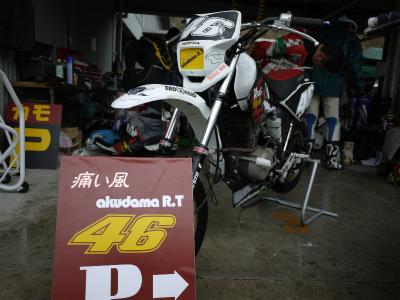 s-P1020235.jpg